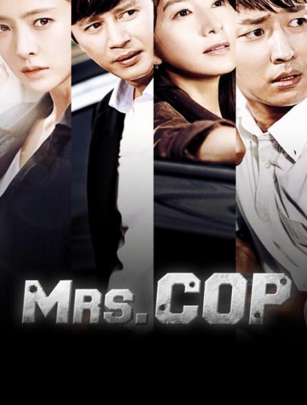 Mrs Cop