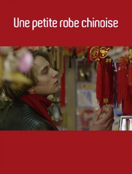Une petite robe chinoise